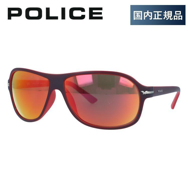 POLICE(ポリス)『サングラスミラーレンズレギュラーフィット(S1959MNVBJ)』