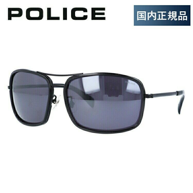 S8992K 568X グローバル サングラス POLICE モデル ドライブ ティアドロップ ポリス メンズ 人気モデル (ポリス) 【国内正規品】 UVカット