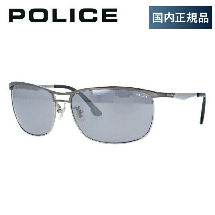 眼鏡・サングラス, サングラス  POLICE SPL918J 568M 62