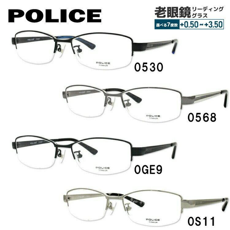 眼鏡・サングラス, 老眼鏡  PC POLICE VPL755J 4 52