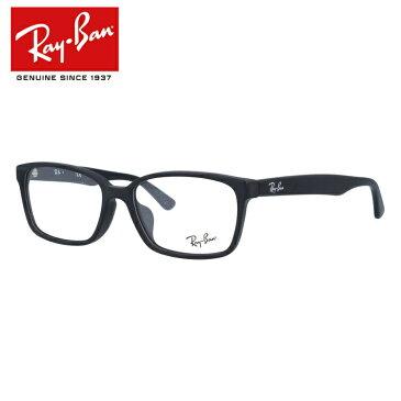 国内正規品 レイバン PCメガネ 伊達メガネ リーディンググラス PCレンズ無料 老眼鏡レンズ無料 メガネフレーム フルフィット(アジアンフィット) Ray-Ban RX5290D (RB5290D) 2477 55サイズ スクエア ユニセックス メンズ レディース