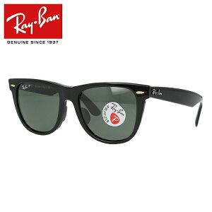 bb2b8fb138be6 国内正規品 レイバン Ray-Ban ウェイファーラー サングラス RB2140F 901 58 54サイズ ブラック グリーン ICONS アイコン  ORIGINAL WAYFA.