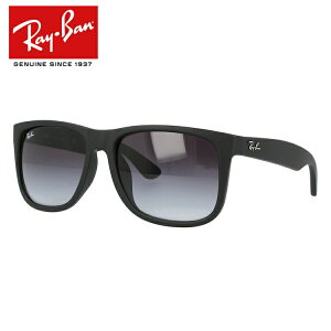 【訳あり】レイバン Ray-Ban サングラス RB4165F 622/8G 54サイズ ブラック/グレー HIGH STREET ハイストリート JUSTIN ジャスティン フルフィット メンズ レディース ラバー RAYBAN UVカット 【海外正規品】