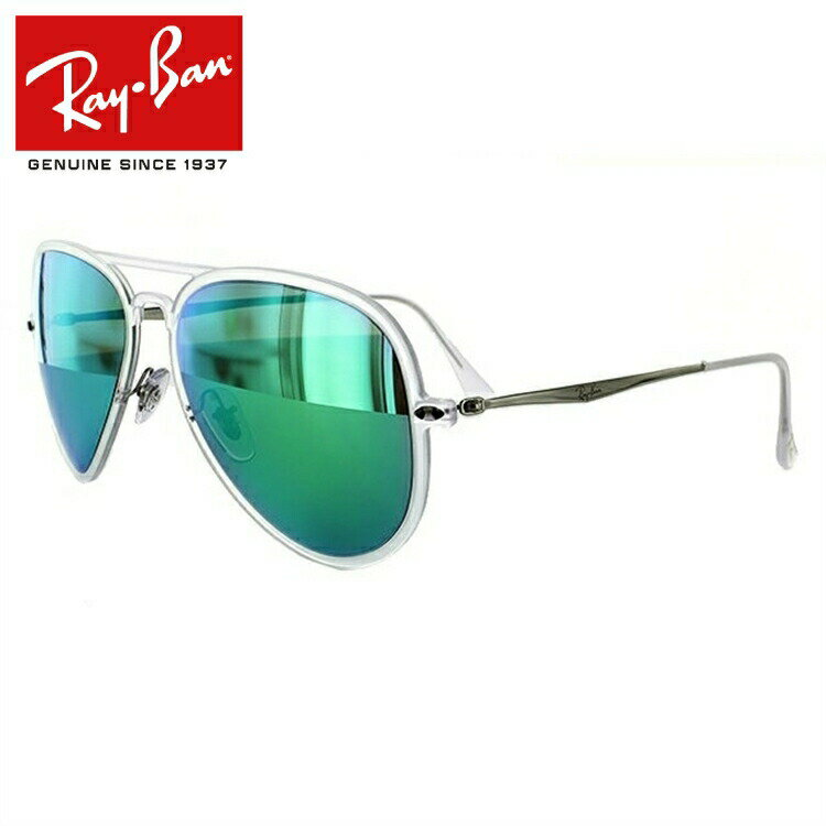 996061c4daf39 Ray-ban Aviator Light Ray Ii Rb4211