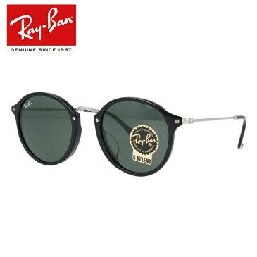 【海外正規品】レイバン Ray-Ban サングラス RAYBAN ラウンドフレック ROUND FLECK RB2447F 901 49 ブラック/グリーン メンズ レディース UVカット