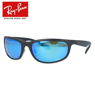 【訳あり】レイバン Ray-Ban サングラス クロマンス RB4265 601SA1 62サイズ マットブラック 調整可能ノーズパッド CHROMANCE 偏光レンズ ミラーレンズ メンズ レディース アイウェア RAYBAN【海外正規品】