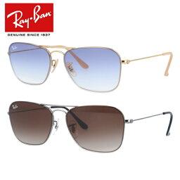 レイバン サングラス Ray-Ban RB3603 全2カラー 56サイズ スクエア ユニセックス メンズ レディース 【国内正規品】
