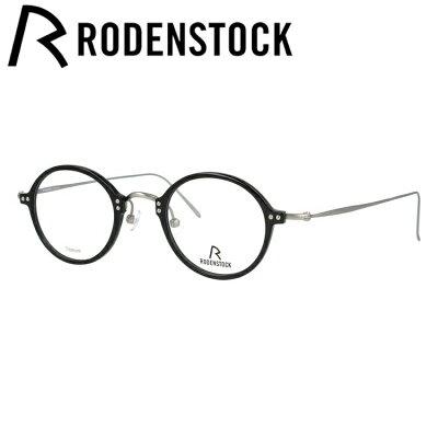 RODENSTOCKラウンドメガネ6