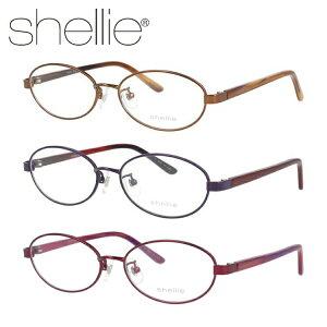 【選べる無料レンズ → PCレンズ・伊達レンズ・老眼鏡レンズ】シェリー メガネフレーム 伊達メガネ shellie SH6339 全3カラー 52サイズ オーバル レディース