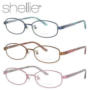 【選べる無料レンズ → PCレンズ・伊達レンズ・老眼鏡レンズ】シェリー メガネフレーム 伊達メガネ shellie SH6340 全3カラー 51サイズ オーバル ユニセックス メンズ レディース