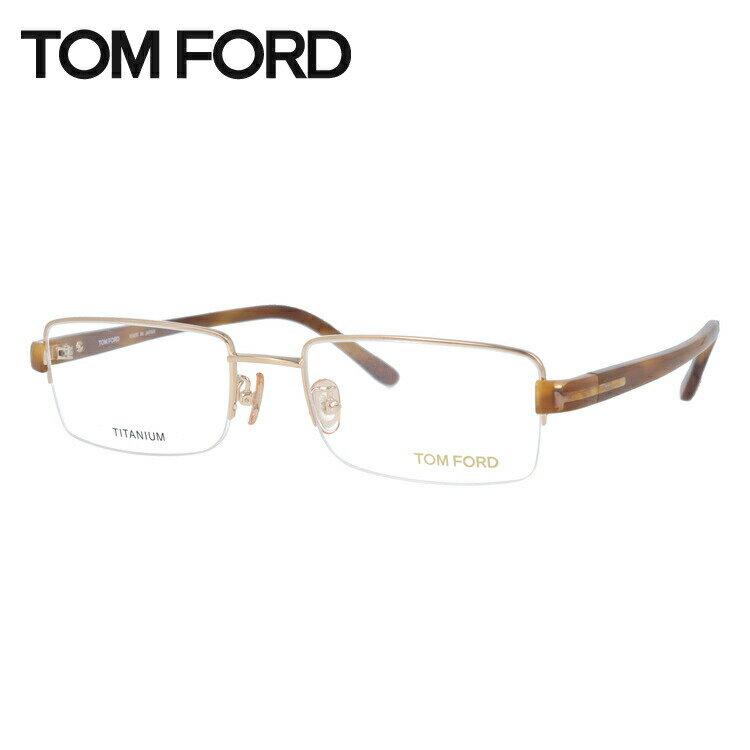 眼鏡・サングラス, 老眼鏡  PC TOMFORD FT5066 772 54 TF5066 772 54 UV