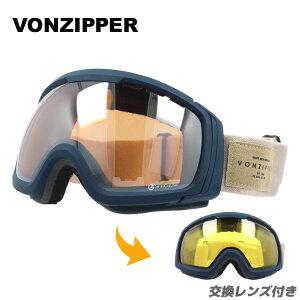【訳あり】ボンジッパー ゴーグル フィーノムNLS ミラーレンズ レギュラーフィット VONZIPPER FEENOM NLS GMSNLFEN SIV 国内正規品 ユニセックス メンズ レディース スキーゴーグル スノーボードゴー
