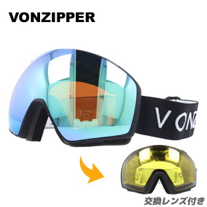 ボンジッパー ゴーグル ジェットパック ミラーレンズ レギュラーフィット VONZIPPER JETPACK GMSNLJET KLC ユニセックス メンズ レディース スキーゴーグル スノーボードゴーグル スノボ