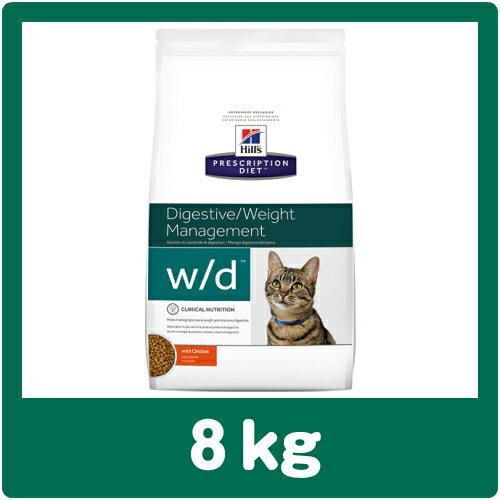 猫用 w/d 8kg ドライ キャットフード(並行輸入品/直輸入品)(こちらの商品はジッ...