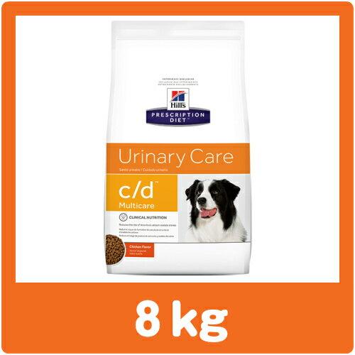 犬用 c/d 8kg ドライ ドッグフード (c/d)(並行輸入品/直輸入品)(...