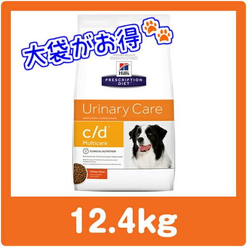 犬用 c/d 12.4kg ドライ ドッグフード (c/d)(並行輸入品/直輸入品...