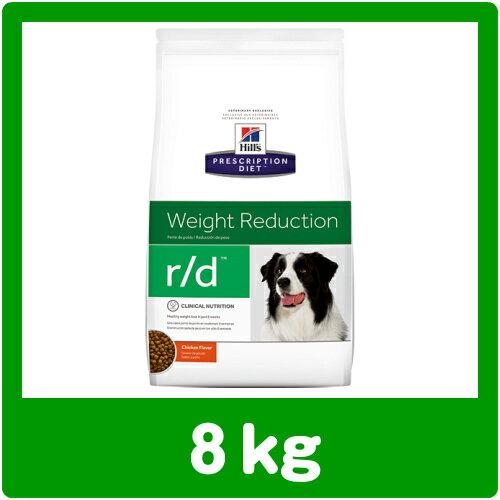 犬用 r/d 8kg ドライ ドッグフード(並行輸入品/直輸入品)(こちらの...