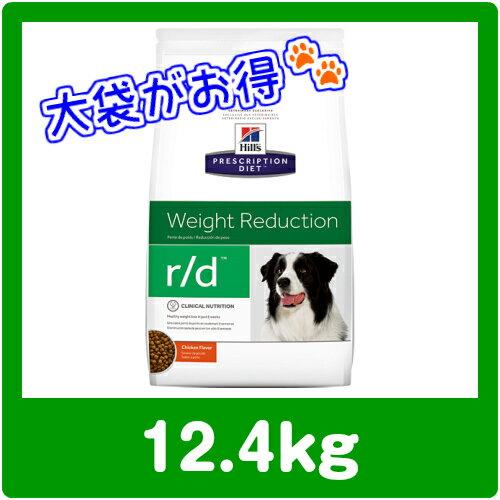 犬用 r/d 12.4kg ドライ ドッグフード(並行輸入品)(こちらの商品は...