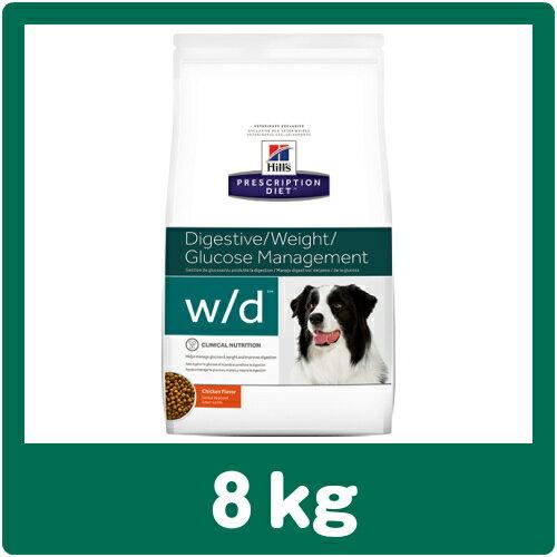 犬用 w/d 8kg ドライ ドッグフード(並行輸入品/直輸入品)(こちらの...