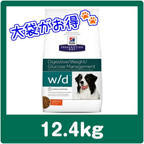犬用 w/d 12.4kg ドライ ドッグフード(並行輸入品/直輸入品)(こちら...
