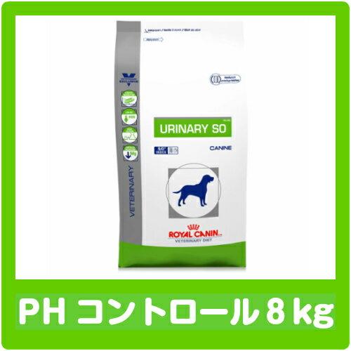 ≪食事療法食≫ロイヤルカナン 犬用 PHコントロール 8kg (並行輸入品/直輸入品...