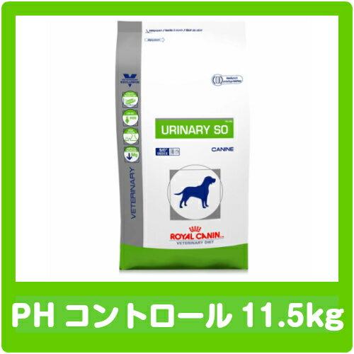 ≪食事療法食≫ロイヤルカナン 犬用 PHコントロール 11.5kg (並行輸入品/直輸入...