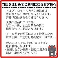 【送料無料】【ヒルズ】犬猫用a/d缶24缶セット156g×24缶ドッグフードキャットフードad缶(並行輸入品/直輸入品)