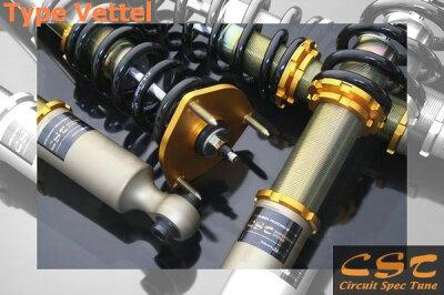 CST 車高調 タイプ ベッテル 減衰力15段調整 F:ゴム固定式・R:- ヴェルファイア ANH20W H20/5...