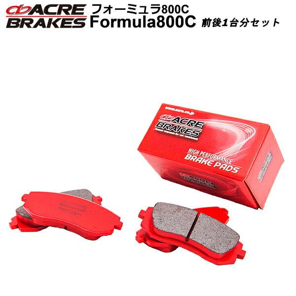 ブレーキ, ブレーキパッド  800C VZV30VZV31 90.792.6