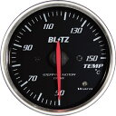 ブリッツ メーター SDメーター φ60 黒 温度計(油温計・水温...