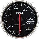 ブリッツ BLITZ SDメーター φ60 黒 圧力計(油圧計・燃圧計)...