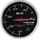 ブリッツ BLITZ SDメーター φ52 黒 バキューム計 電気式 離島...