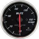ブリッツ BLITZ SDメーター φ52 黒 温度計(油温計・水温計)...