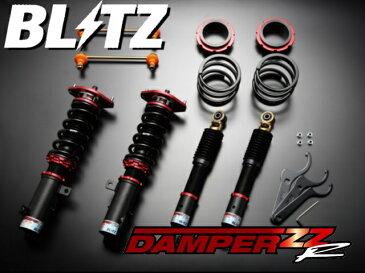 BLITZ ブリッツ DAMPER ZZ-R フルタップ車高調キット スバル ステラ LA150F 14/12-