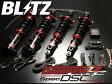 BLITZ ブリッツ DAMPER ZZ-R DSC フルタップ車高調キット タント LA610S 13/10- 4WD