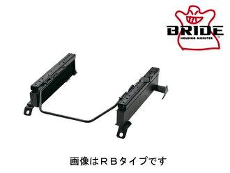 BRIDE スーパーシートレール RB TYPE 左側用 助手席 オーパ ZCT10 00/6〜 4WD含む