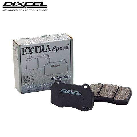 DIXCEL ブレーキパッド ES エクストラスピード フロント用 スイフト ZC21S 1300〜1500 04/11〜