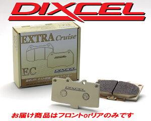 DIXCEL ブレーキパッド エクストラクルーズ フロント用 フィット GD3 1500 02/09〜07/10