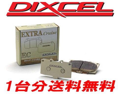 DIXCEL ブレーキパッド EC エクストラクルーズ 前後1台分 セドリック PY31 2000〜3000 87/6〜91/6