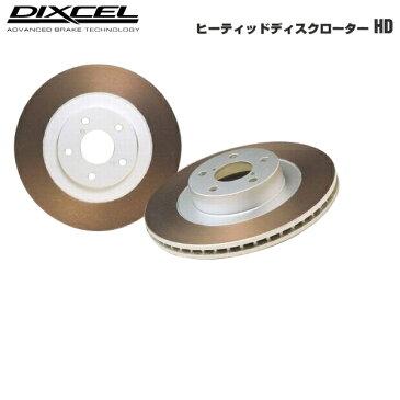 DIXCEL ディクセル HD ブレーキディスクローター ハイエースバン LH119V 89/8〜93/8 フロント用左右1セット 離島・沖縄:配送不可