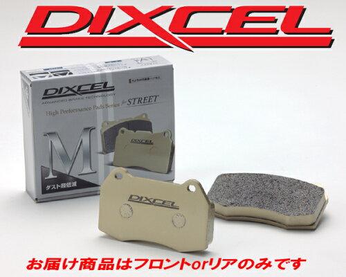 ディクセル ブレーキパッド Mタイプ リア用 ミラ L502S 94/8〜98/10 660 送料無料