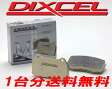 DIXCEL ブレーキパッド Mタイプ 前後1台分 ランサーエボリューション CZ4A 2000 07/10〜