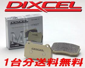 DIXCELブレーキパッドMタイプ前後1台分フェアレディZHZ33350002/08〜08/12