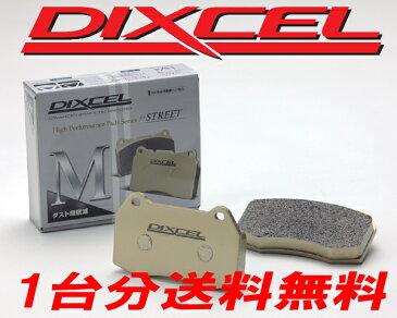 DIXCEL ブレーキパッド Mタイプ 前後1台分 レガシィセダン BD5 2000 96/6〜98/12