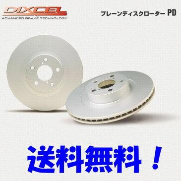 DIXCEL ディクセル PD ブレーキディスクローター プリメーラ P10 92/9〜95/9 リア用左右1セット