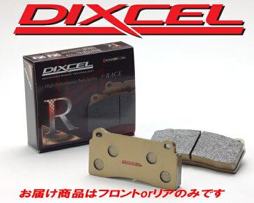 DIXCEL ブレーキパッド R01タイプ フロント用 カルディナ ZZT241W 1800〜2000 02/09〜07/06
