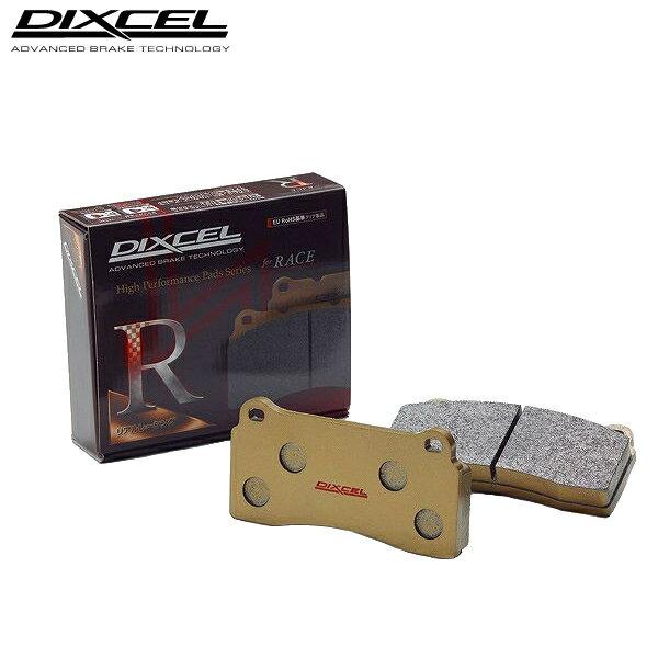 ブレーキ, ブレーキパッド DIXCEL R01 ST202C 2000 9712998