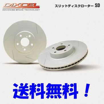 ディクセル ブレーキローター SD マーチ K11 92/1〜97/5 フロント用左右1セット 送料無料