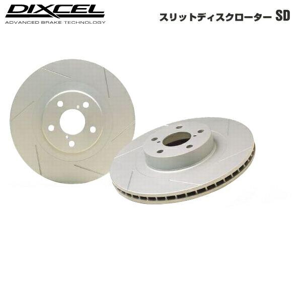 ブレーキ, ブレーキローター  SD EK9 9780109 1