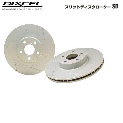 DIXCEL ディクセル SD ブレーキディスクローター ゼスト JE1 06/03〜 フロント用左右1セット 離島・沖縄:配送不可